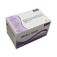 disposable test for detection COVID-19, RealyTech, set of 5 pcs